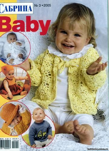 Вяжем крючком детям журнал